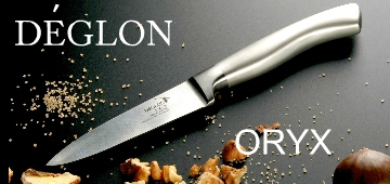 Kitchen Knives Deglon Oryx