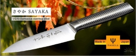 Japanese kitchen knives Yaxell Sayaka