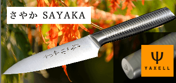 Yaxell Sayaka, japanese kitchen knives