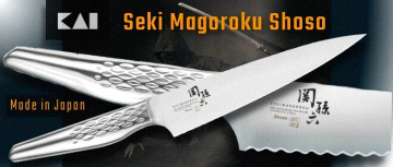 Japanese kitchen knives kai seki magoroku shoso.