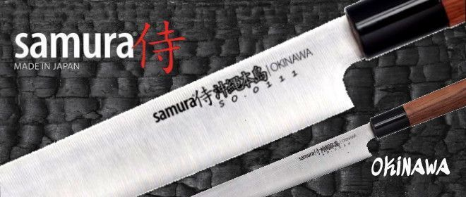 Japanese kitchen knives Samura Okinawa