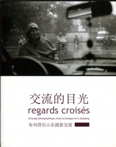 Collectif Bretagne-Chine Regards croisés - ISBN 2952148201.