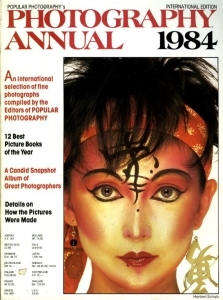 Photography annual 1984.