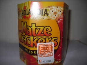 Mini Matsot TEA CRAKERS au Blé Complet 100gr