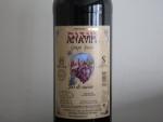 Jus de Raisin Rouge ANAVIM 1L