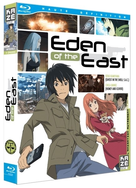 Eden of the East - Intégrale Blu-ray Collector