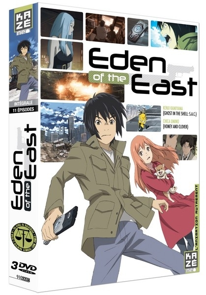 Eden of the East - Intégrale DVD