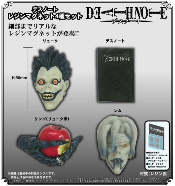 Death Note set de 4 Magnets Jun planning