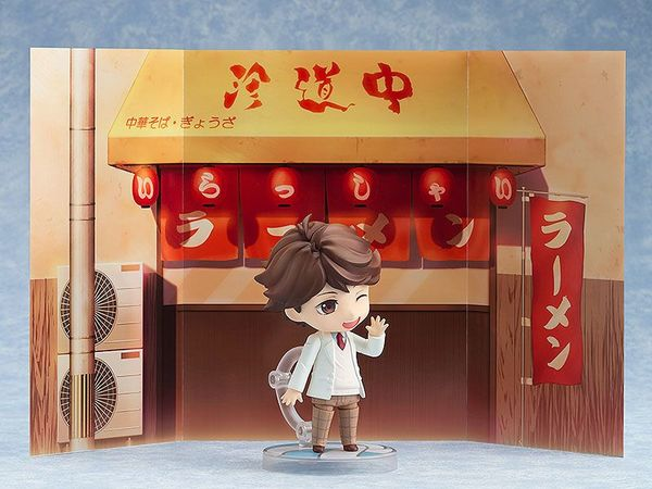 Haikyu!! figurine Nendoroid Toru Oikawa School Uniform Orange Rouge