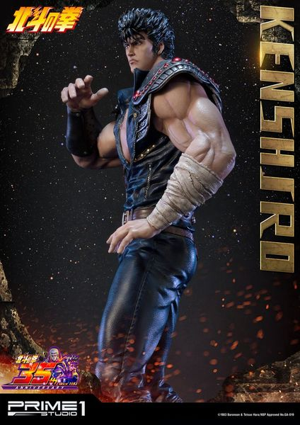 Fist of the North Star statue Kenshiro Ken le survivant Prime 1 Studio