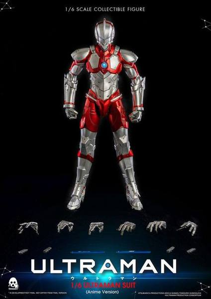 "Ultraman figurine Ultraman Suit Anime 12"" ThreeZero"