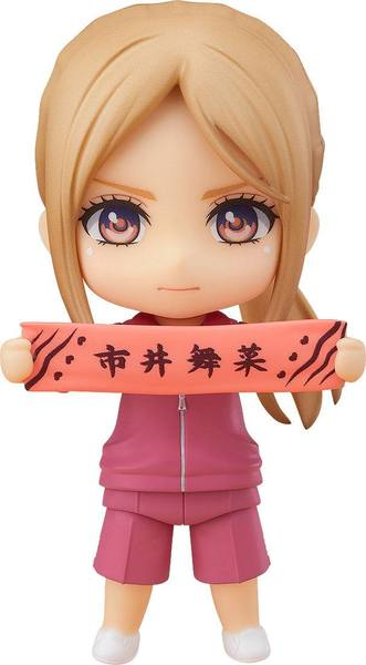 If My Favorite Pop Idol Made It to the Budokan, I Would Die figurine Nendoroid Eripiyo good smile company