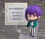 Pretty Boy Detective Club figurine Nendoroid Mayumi Doujima Good Smile Company