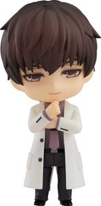 Love & Producer figurine Nendoroid Mo Xu Good Smile Company