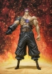 One Piece Z Zetto Figuarts zero Bandai