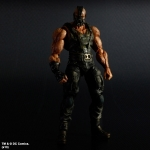 Batman The Dark Knight - Play Arts Kai Batman Square Enix