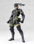 Metal Gear Solid figurine Revoltech Yamaguchi No. 131 Naked Snake