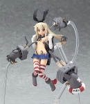Kantai Collection statue figFIX Shimakaze Half-Damage Max Factory