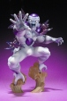 Dragon Ball Z Figuarts Zero Freezer Final Forme Bandai