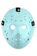 Friday the 13th jeu vidéo 1989 réplique masque de Jason Glow in the dark Neca