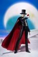Sailor Moon Tuxedo Mask Figurine Figuarts Bandai