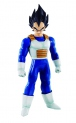 Dimension Of Dragon Ball Vegeta Megahouse
