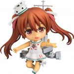 Kantai Collection figurine Nendoroid Libeccio Good Smile