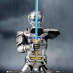 X-OR figurine Space Sheriff Gavan Type G Figuarts Bandai