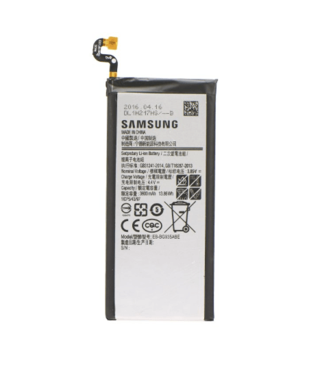 Batterie Originale Samsung Galaxy S7 Edge