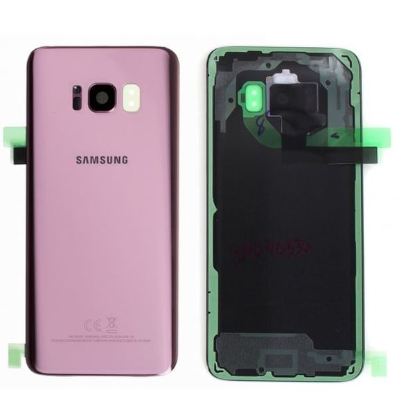 Cache Batterie Samsung Galaxy S8 ROSE