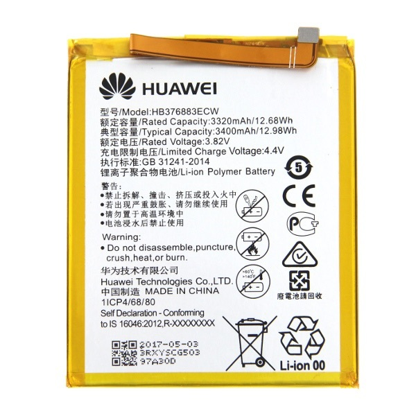 Batterie Originale Huawei P9 Plus 3400 mAh