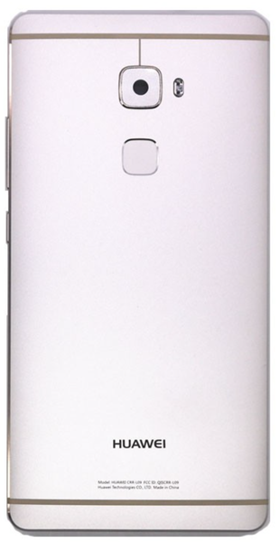 Cache Batterie Huawei Mate S BLANC