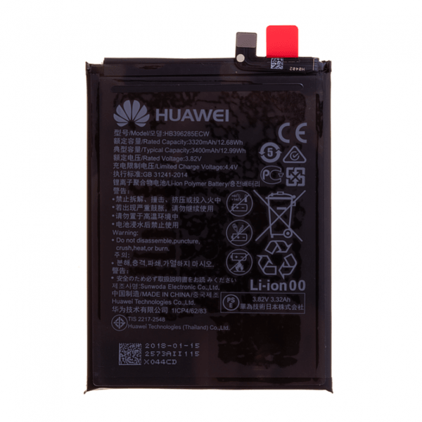 Batterie Originale Huawei Honor View 10 3750 mAh