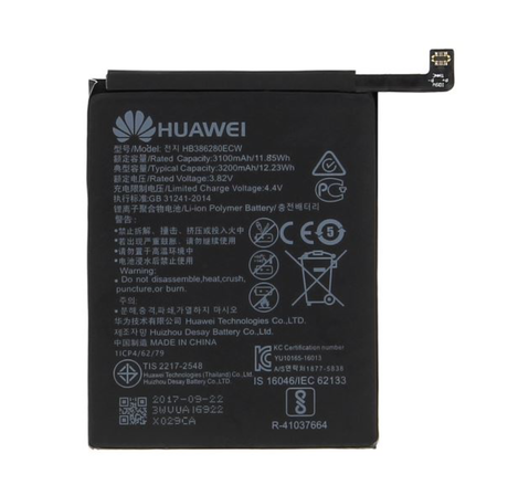 Batterie Originale Huawei P10 / Honor 9 3200 mAh