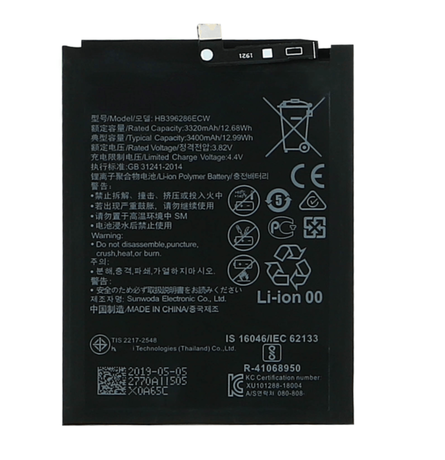 Batterie Compatible Huawei Honor 10 Lite 3400 mAh