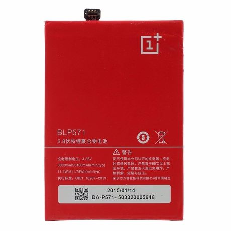 Batterie One Plus 2 BLP597 3300 mAh