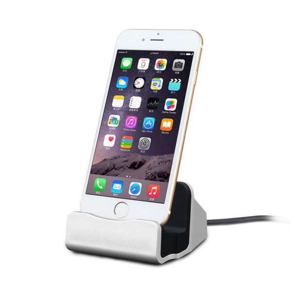 Support / Dock Gris Métal pour iPhone i6/6S/7/8/XSE