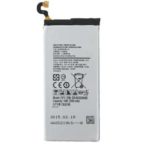 Batterie Générique Samsung Galaxy S6 Edge Plus 3000 mAh