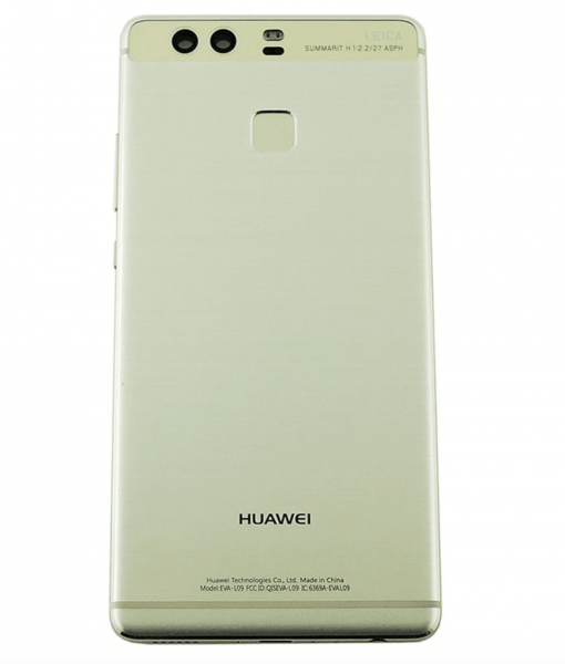 coque huawei p9 thermique