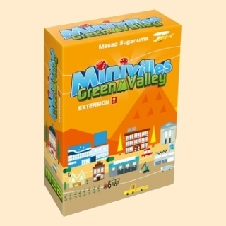 Minivilles Green Valley