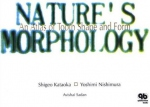 Nature's morphology : an atlas of tooth shape and form