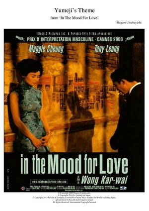 """Yumeji's Theme (from """"In The Mood For Love"""")"""