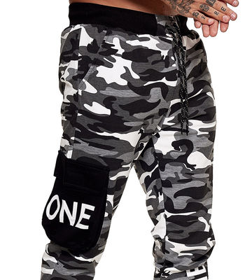 Jogging camouflage homme