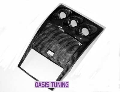 CONSOLE CENTRALE CARBONE NISSAN 350Z PHASE 1 (2002/2006)