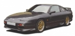 KIT CARROSSERIE COMPLET NISSAN 200 SX TYPE S13 89/94