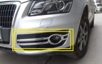 ENJOLIVEURS D'ANTIBROUILLARDS CHROMES AUDI Q5 (2008/04-2012)