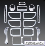 KIT DE REVETEMENT INTERIEUR CHROME 15 PIECES HYUNDAI TUCSON 2005/2009