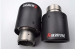 EMBOUTS D'ECHAPPEMENT UNIVERSELS DUPLEX ADAPTABLES A VISSER LOOK AKRAPOVIC 2X90mm OU 4X90mm EN CARBONE (BMW,MERCEDES,AUDI,VW)