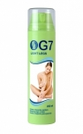 Silicium G7 Light-legs 200 ml