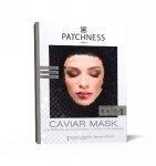 Patchness Cavia mask 1 masque de soie